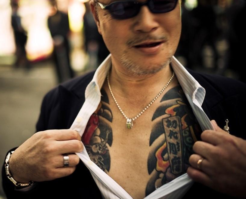 Japon Yakuza Origine Et Fonctionnement Tatouage Partage